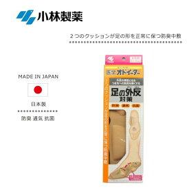 小林製薬 医学オドイーター 足の外反対策 女性用 中敷 インソール シューケアー 日本製
