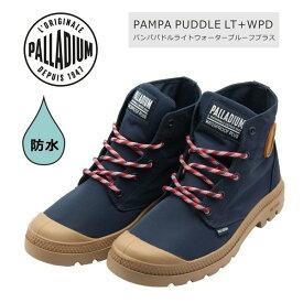 PALLADIUM パラディウム レディース ブーツ スニーカー 76357 防水 パンパ パドル ライト ウォータープルーフ プラス ネイビー