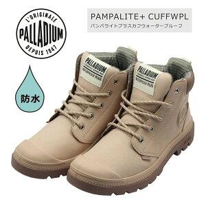 PALLADIUM パラディウム レディース ブーツ スニーカー 76464 レイン 防水 パンパ ライト プラス カフ ウォータープルーフ ロゼ