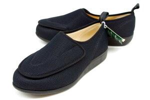 【快歩主義】 軽く歩きやすい靴!介護・リハビリにも対応の快歩主義 M003 BLラッセル
