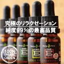 送料無料!PharmaHemp(ファーマヘンプ)正規販売店E-Liquid CBD(500mg)5% CBD リキッド オイル 電子タバコ vape