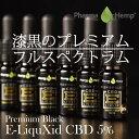 【送料無料!】PharmaHemp ファーマヘンプ 正規販売店Premium Black プレミアムブラック E-Liquid CBD(500mg)5% 高濃…