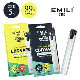 CBD リキッド EMILI CBD スターターキット 5% PharmaHemp ファーマヘンプ 高濃度 高純度 vape AZTEC アステカ E-Liquid 電子タバコ オーガニック CBDオイル CBD ヘンプ カンナビジオール カンナビノイド