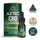 CBD リキッド 10% 1000mg フルスペクトラム Aztec アステカ 高濃度 高純度 E-Liquid 電子タバコ vape オーガニック CB…
