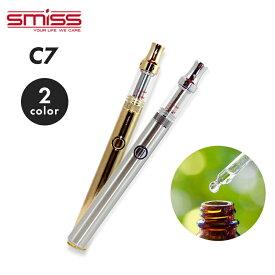CBDリキッド 専用 ヴェポライザー SMISS C7 スミス シーセブン 電子タバコ VAPE オーガニック CBDオイル CBD ヘンプ カンナビジオール 電子たばこ ベイプ