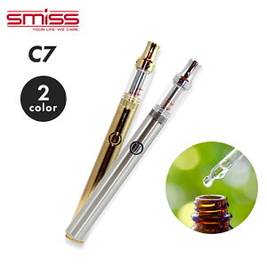 CBDリキッド 専用 ヴェポライザー SMISS C7 スミス シーセブン 電子タバコ VAPE オーガニック CBDオイル CBD ヘンプ カンナビジオール 電子たばこ ベイプ|ベポライザー ペン型 ペン スティック型 本
