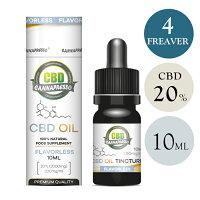 CBDオイルCBD含有率20%2000mg内容量10mlカンナプレッソMCTオイルcbdoilヘンプカンナビジオール
