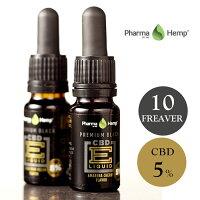 PharmaHemp(ファーマヘンプ)E-Liquid500mg(5%)