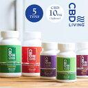 【20%OFFクーポン付】ナノ CBD グミ 1粒10mg 30粒入り CBD LIVING CBD リビング | cbdグミ カンナビノイド カンナビジ…