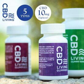 ナノ CBD グミ フルスペクトラム CBD LIVING CBD リビング