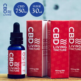 【20%OFFクーポン対象】 ナノ CBD オイル CBD 含有量750mg 内容量30ml ブロードスペクトラム チンキ CBD LIVING CBD リビング cbdオイル カンナビジオール カンナビノイド 送料無料 ナノcbd シービーディーオイル リラックス MCTオイル 健康食品