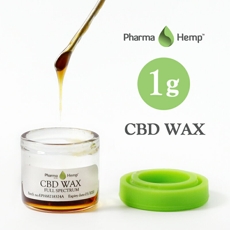【20%OFFクーポン付】 CBD WAX 68.2% 1g CBD ワックス フルスペクトラム カンナビノイド84.3% 高濃度 高純度 vape オーガニック ファーマヘンプ CBD オイル ヘンプ