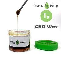 CBDWAX68.2%1gPharmaHempCBDワックスファーマヘンプCBDワックスフルスペクトラムカンナビノイド84.3%高濃度高純度CBDリキッドE-Liquid電子タバコvapeオーガニックCBDオイルCBDヘンプカンナビジオール