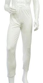 2枚組 送料無料 シルクコットン紳士用ロングボトム ホワイト【ももひき】【スパッツ】【ステテコ】【保温】【ネコポス対応】