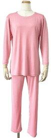 シルク100% レディース長袖シルクパジャマ ピンク絹100% 女性用 送料無料