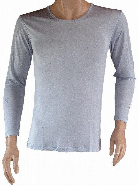 《2枚組 送料無料》シルク100% シルクニット紳士(メンズ)長袖インナーシャツ シルバーグレー【絹100%】【保温】【ネコポス対応可】