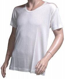 シルクニット紳士(メンズ)U首半袖シャツ ホワイト (下着/インナー)