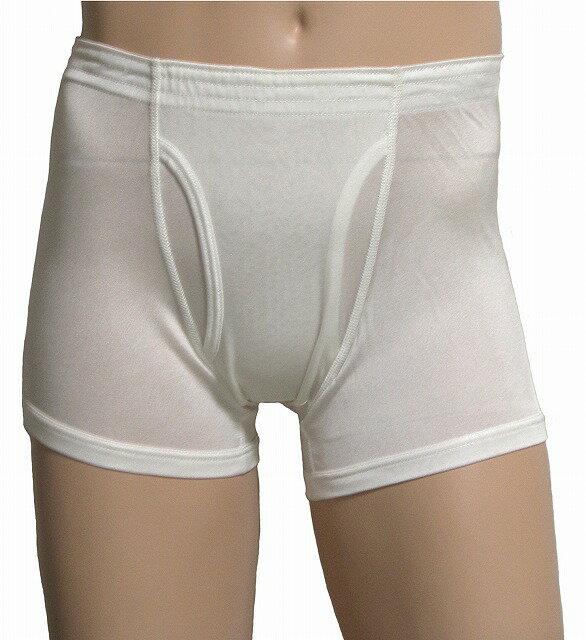《2枚組》 【シルク100%】上質シルクニット紳士ボクサーパンツ  ホワイト【メンズ】【前開き】【絹100%】【白】【抗菌】【ネコポス対応可】