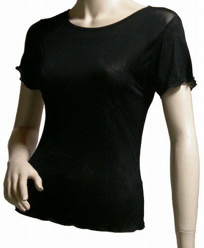 《2枚組》シルク100% シルクリブ編み汗取りインナー ブラック 脇パット入り    【ネコポス対応可】汗を吸収 冷え取り 黒 絹 汗取りパット付 肌着 下着
