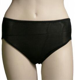 シルク100% シルクリブ編みスタンダードショーツ ブラック