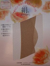 《2足組》 お肌に優しいシルクのパンスト   スモークベージュ  JM−Lサイズ【パンティストッキング】【ネコポス対応可】