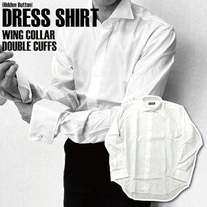 【フォーマルシャツ】MEN'S 紳士 ボタン隠れタイプ ドレスシャツ ウィングカラー ダブルカフス カッターシャツ ホワイト バーテンダー 式典 祭典 ジェントルマン