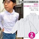 【2枚SET】ガールズポロシャツ 丸衿 パフスリーブ スクール ガーリー 吸汗速乾【売れ筋】女の子 学校用 白ポロ…