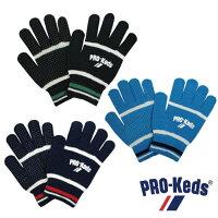 6ad4e105c7ad1 PR  PRO-Keds プロケッツ ジュニア手袋 グローブ 子供 の.