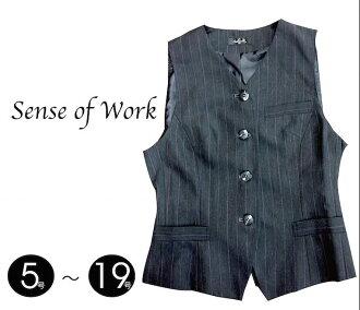 Uniform ◆ 5 7 9 11 13 15 17 19 ◆ stripe for the best office work excellent at office uniform best female office worker uniform company uniform uniform functionality