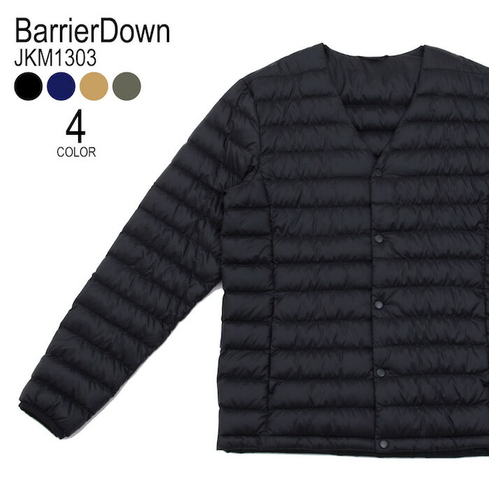 【BarrierDown】高品質 ダウンジャケット 軽量 保温 暖かい 防寒 おしゃれ インナーダウン【JKM1303】
