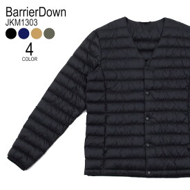 【BarrierDown】高品質 洗えるダウンジャケット 軽量 保温 暖かい 防寒 おしゃれ インナーダウン【JKM1303】