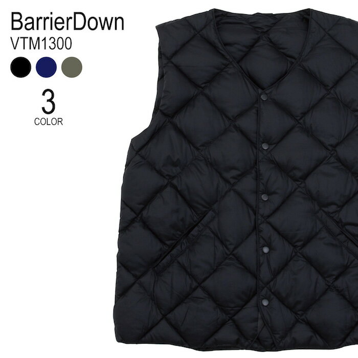 【BarrierDown】高品質 ダウンベスト 軽量 保温 暖かい 防寒 おしゃれ インナーダウン【VTM1300】 洗えるダウン