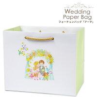 結婚式引き出物紙袋【フォーチュンバッグ】おしゃれ引き出物袋マチ広手提げ紙袋