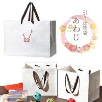 和風結婚式引き出物紙袋【あわじ大】和婚引き出物袋マチ広手提げ紙袋
