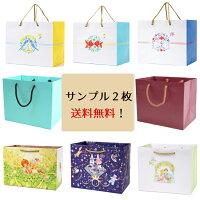 【送料無料】2枚選べる!引き出物袋サンプル