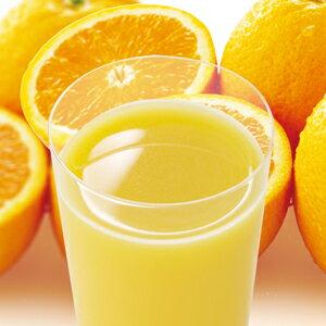 マイクロダイエットドリンクオレンジ味