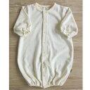 【日本製】オーガニックコットン100% 花柄ツーウエイオール 新生児 出産準備品
