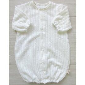 【日本製】レーシーニット ツーウエイオール 新生児 シンプル ホワイトドレス