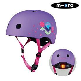 ヘルメット(フローラルパープル)(S・M・サイズ))