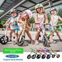 ジーバイク・ライト(G-Bike Light)【バランスバイク】2〜5歳|スイスデザイン|送料無料|正規品|メーカー2年保証|バランスバイク|キッ...