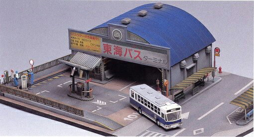 バス営業所 (未塗装組立キット)【グリーンマックス・2173】「鉄道模型 Nゲージ GREENMAX」