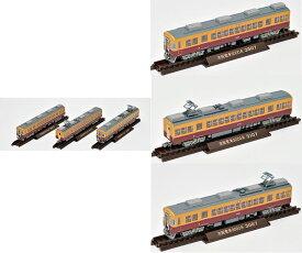 鉄コレ 京阪電車3000系(2次車)3両セット 【トミーテック・287742】「鉄道模型 Nゲージ TOMYTEC」