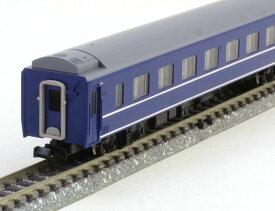 オハネ25 0 【TOMIX・9528】「鉄道模型 Nゲージ トミックス」