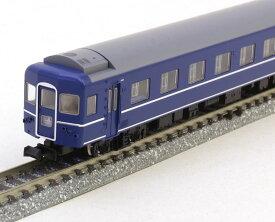 24系25形0番代特急寝台客車(カニ25)セット (7両) 【TOMIX・98638】「鉄道模型 Nゲージ トミックス」