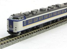 485系特急電車(しらさぎ・新塗装)セットB (7両)【TOMIX・98651】「鉄道模型 Nゲージ トミックス」