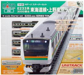 KATO スターターセットスペシャル E233系東海道線・上野東京ライン 【KATO・10-026】「鉄道模型 Nゲージ カトー」