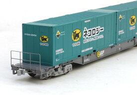 コキ106(グレー・ヤマト運輸コンテナ付)【TOMIX・HO-731】「鉄道模型 Nゲージ トミックス」
