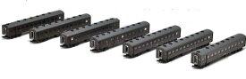旧型客車(高崎車両センター) 7両セット【TOMIX・92829】「鉄道模型 Nゲージ トミックス」