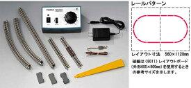 マイプランLT III【TOMIX・90947】「鉄道模型 Nゲージ トミックス」