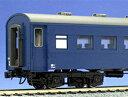 スハ43 ブルー 改装形【KATO・HO・1-551】「鉄道模型 HOゲージ カトー」